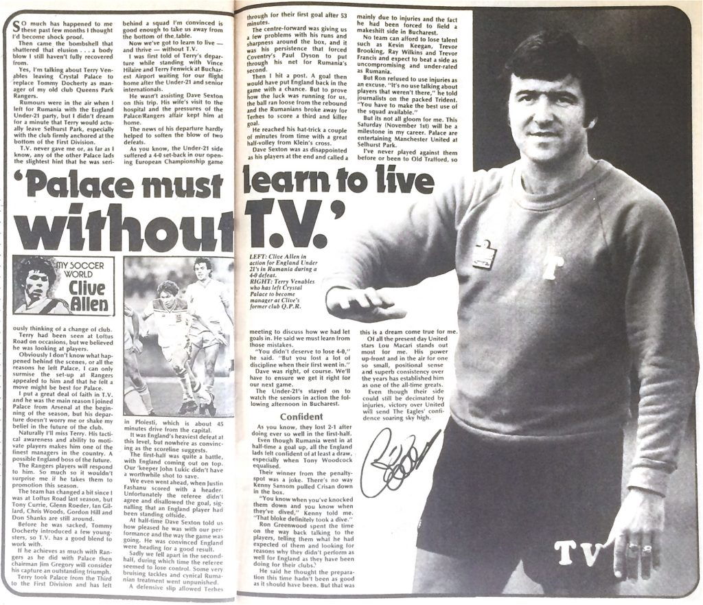 Clive Allen, My Soccer World, Shoot! Magazine 1980